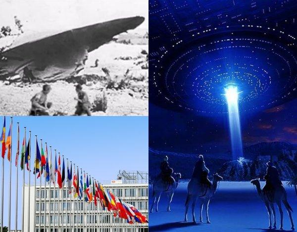 Правительство в курсе: В Сеть «слили» секретный документ с данными о НЛО