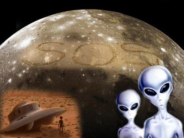 Спасите наши души: Пришельцы подают сигнал SOS со спутника Юпитера