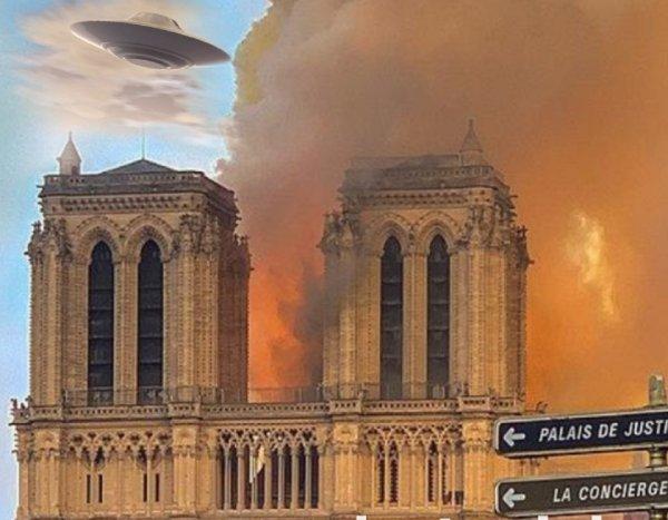 «Святой собор» сожгла Нибиру -  В Сеть «слили» видео атаки НЛО на Нотр-Дам-де-Пари