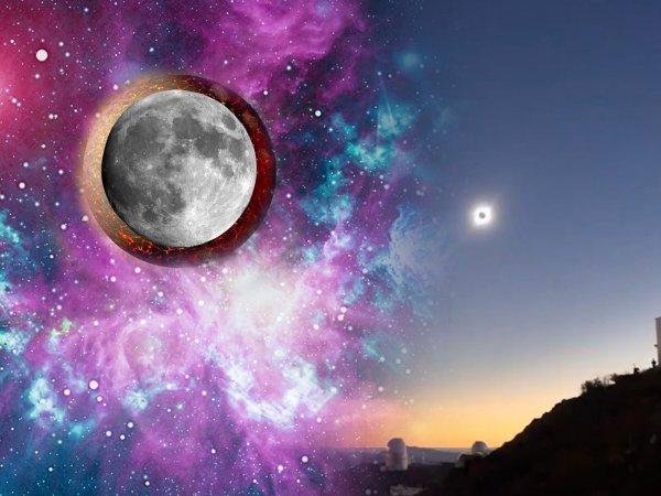 Нибиру была за Луной: Солнечное затмение раскрыло планы Планеты X