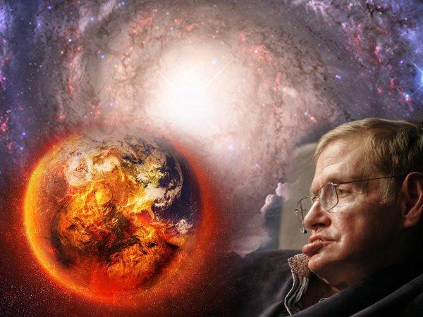 Земля станет огненным шаром: Исследование показало, когда погибнет Вселенная