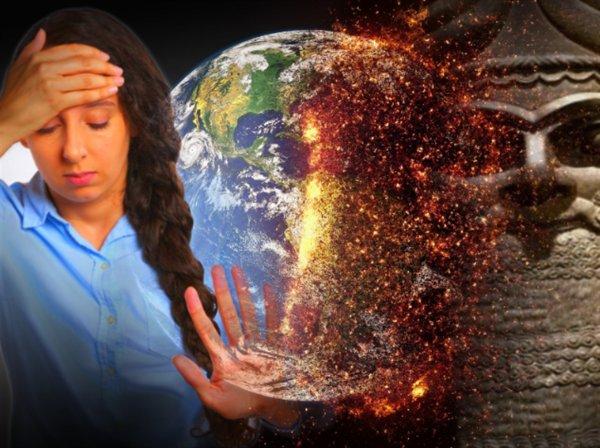 Астероиды Атиры сбивают Солнце: Древнее племя индейцев предсказало «конец света» в 2019 году