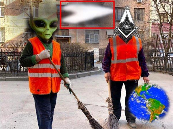 Лучезарная дельта ожила: Подтвердилась связь масонов и пришельцев