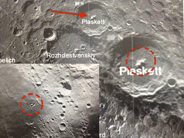 Нападут на День ВМФ: Пришельцы с Нибиру захватили Луну перед атакой на Землю 28 июля