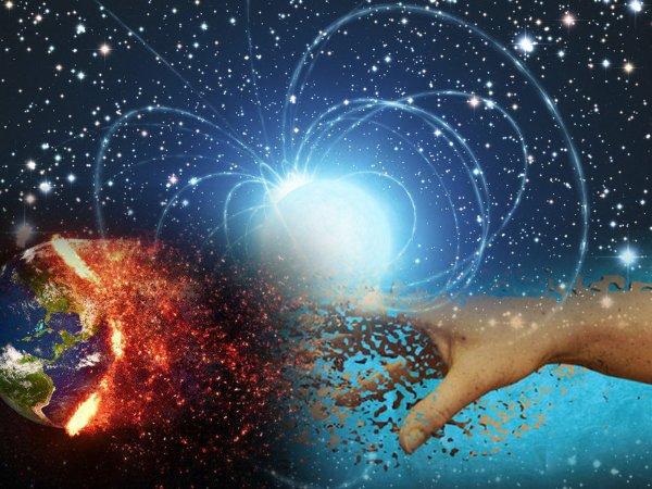 Убийца Солнечной системы: Нейтронная звезда превратит Землю в пыль за секунду