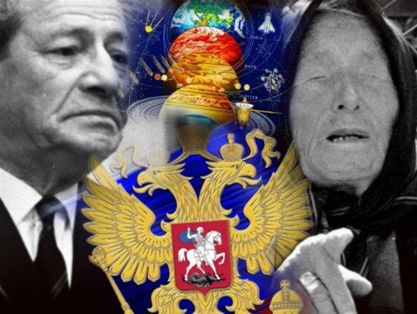 Пророчество Мессинга уже сбывается: Послание россиянам расшифровано новым «ключом» астрономов