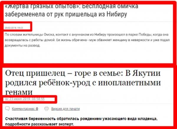 «Сват сбежал в портал»: Видео «посланца из Ада» в Ставрополье взрывает Сеть