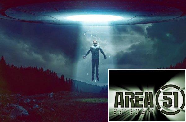 Застраховать от пришельцев: Штурмовиков Зоны-51 защитят от похищений НЛО