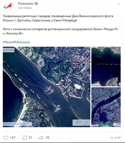 Нибиру в Центральной России: Над Казахстаном взошла Планета Х перед «судным днём»