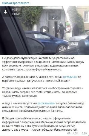 Атаки троллей Навального при попустительстве администрации Facebook возмутили Гаспаряна
