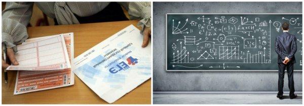 Равнение на Эйнштейна? Приморских составителей ЕГЭ по физике осудили за высокую сложность теста