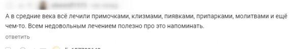 Ответ госпоже Голиковой: Российский врач рассказал, как на самом деле заманивают докторов в профессию
