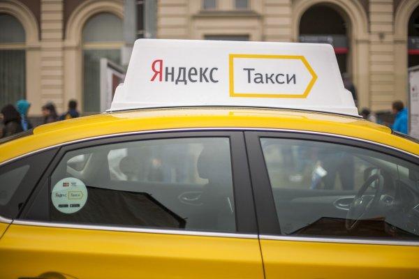 «Как вы все надоели!»: Водители «Яндекс.Такси» изводят клиентов жалобами на условия труда