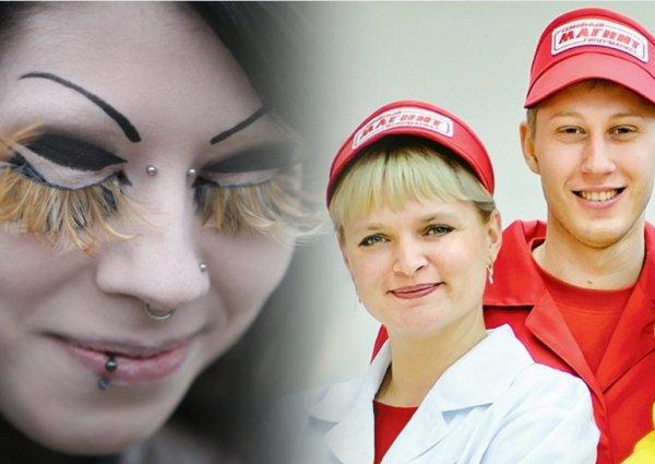 Неформалам – бой! «Магнит» обвинили в дискриминации по внешнему виду