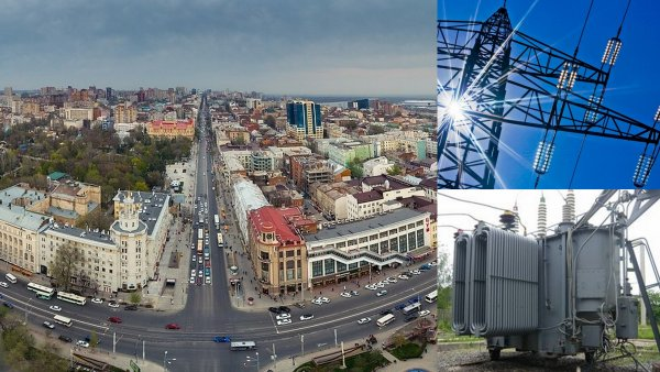Дышать уже нечем - Ростов накрыла волна отключений электроэнергии