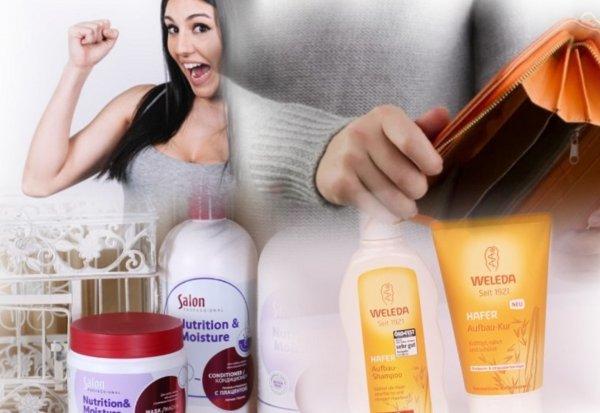 Расти коса до пояса: Названы ТОП-3 бюджетных средств для роста и укрепления волос