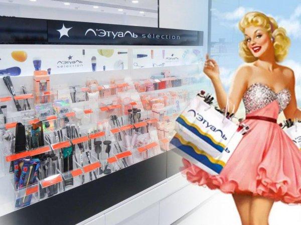 «Л'Этуаль» - это мейнстрим: Бьюти-блогер поделилась бюджетными «вкусняшками» для красоты из Fix Price
