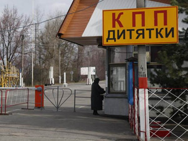 Вон из Припяти! Пришельцы-гиганты оккупировали Чернобыль