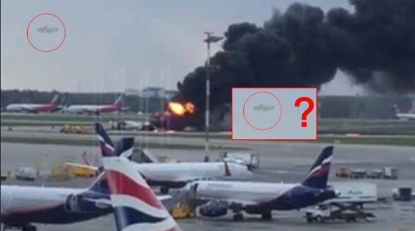 Аэропорт смерти: В Шереметьево обнаружили странное излучение уничтожающее самолеты – эксперт