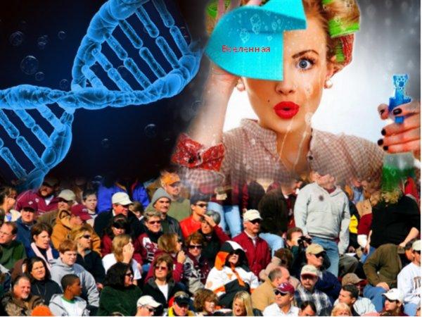 День неприятностей:  В пятницу 13 Вселенная очистит Землю от людей с неправильным кодом