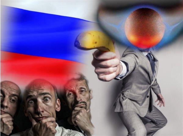 Пушка Гаусса у Нибиру: 11 сентября боеголовки пришельцев «расчленят» Россию