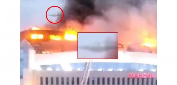 Горящие скидки: НЛО поджигающий торговый центр «Максим» засняли во Владивостоке