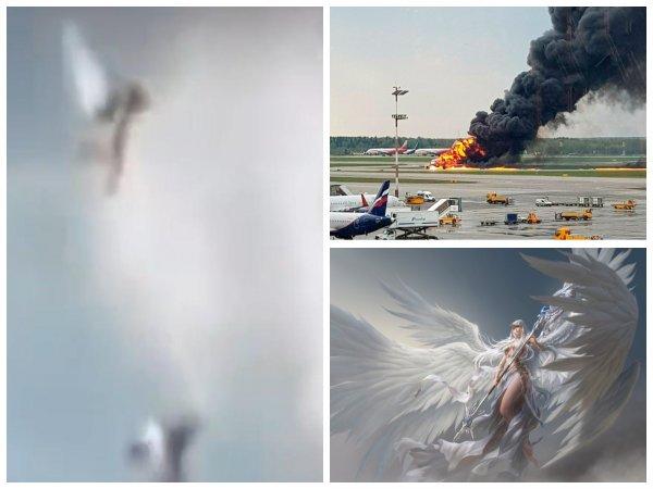 Шереметьево вот-вот взорвётся: Ангелы с Нибиру спустились на аэропорт