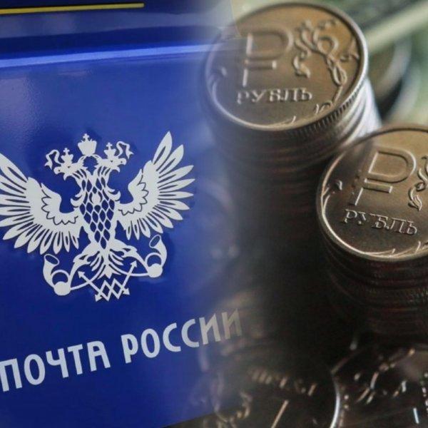 Выгодой не пахнет - «Почта России» успешно «толкает» товары по выдуманным ценам