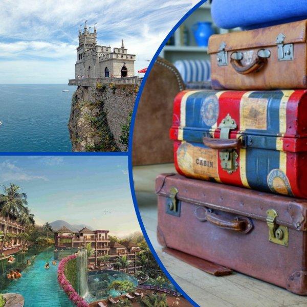 Эксперты назвали самый «выгодный» месяц для отдыха и путешествия