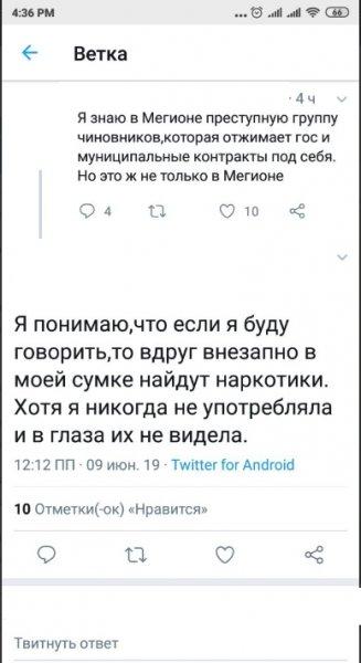Сегодня он - завтра вы: Россиянка боится раскрывать сведения о преступной группировке из-за дела Голунова