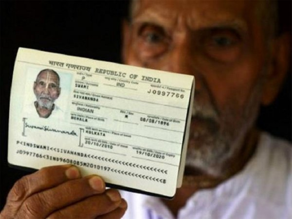 123-летний колдун - Дедушка сохранил вечную молодость с помощью магии