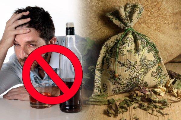 Мешочек с «чудо-травой»: Талисман ведьмы вылечил мужчину от алкоголизма