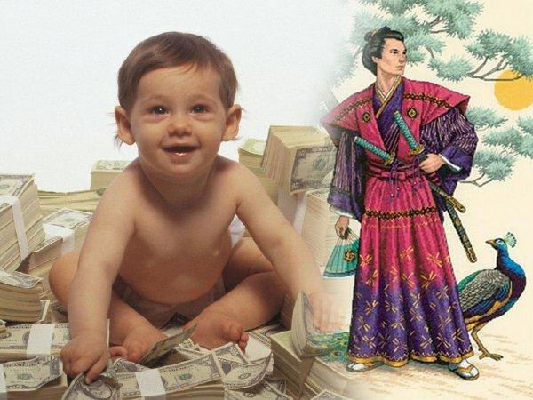 Олигарх или сапожник? Будущее ребёнка раскроет метод самураев