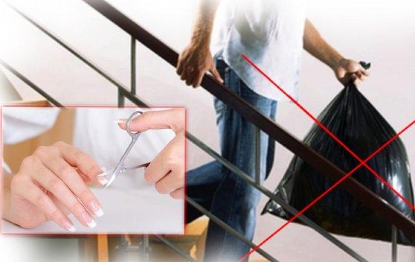 Подстриги и сбереги: Ногти ни в коем случае нельзя выбрасывать из дому