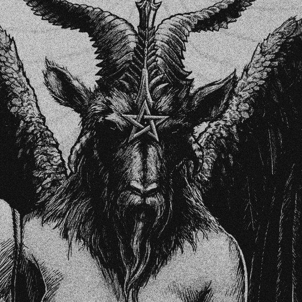 21 октября - день рождения Сатаны. Чего нужно избегать в праздник порока