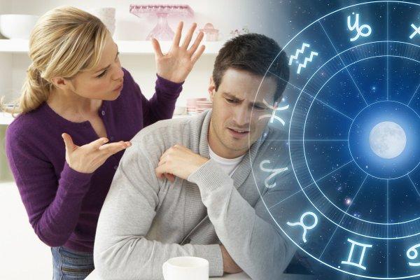 Луна в 12 доме: Астролог назвал худшее время для романтических отношений