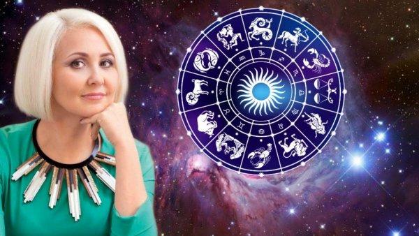Прогноз на ноябрь от Василисы Володиной: «Не разбрасывайтесь деньгами и не спешите занимать»
