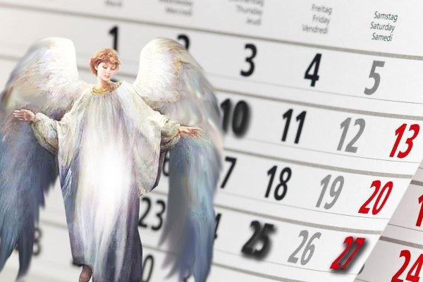 Время ангелов: Названы 5 сильных дней ноября