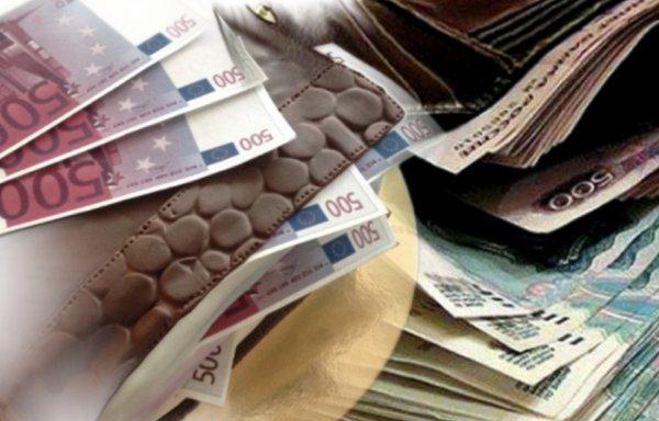 Фэн-шуй денег: Мастер рассказал о кошельках, притягивающих богатство