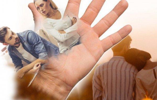 Код брака - Хиромант показал линию неверности
