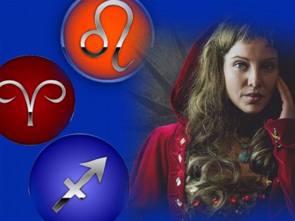 Ученик звезды шоу «Битва экстрасенсов» составил гороскоп знаков Огня на 15 ноября