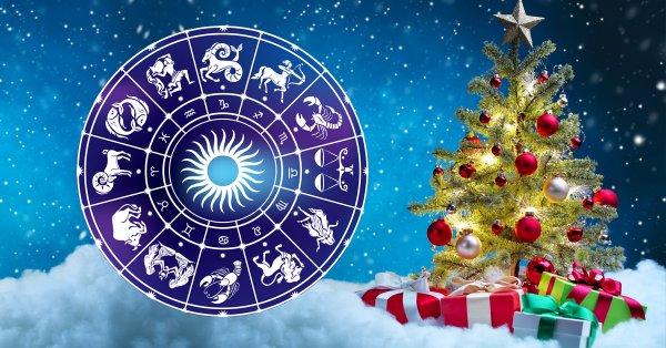 Они будут в восторге! Что подарить Водолею, Козерогу и Деве на Новый год - астролог