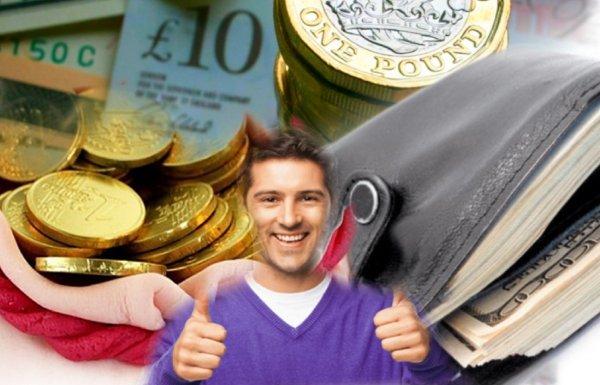 Бездонный кошелёк: Эзотерик назвал ТОП-3 талисманов для денег