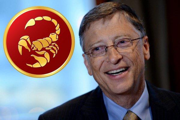 Зодиак Билла Гейтса: Почему Скорпионам суждено стать богачами