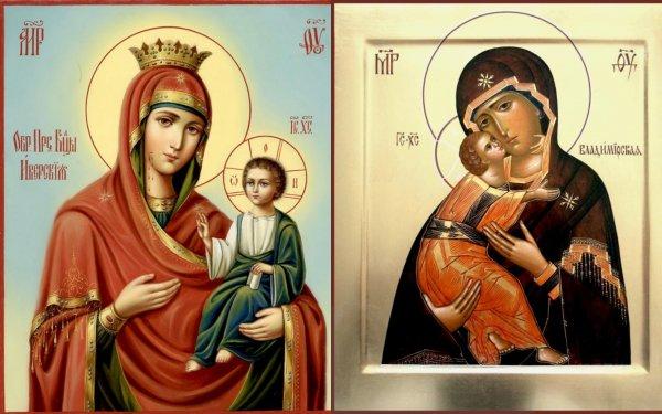 Божественная защита: Личная икона-заступница - мощный оберег