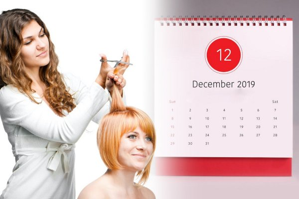 Лунный календарь: Когда можно стричь волосы в декабре?