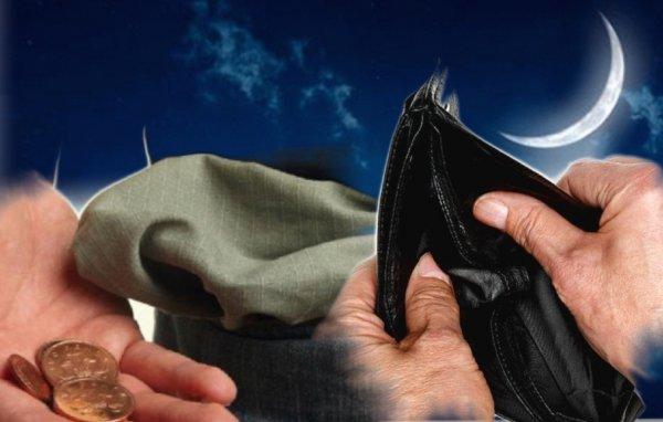 Финансовая яма 3 декабря: Астролог назвал опасность вторника