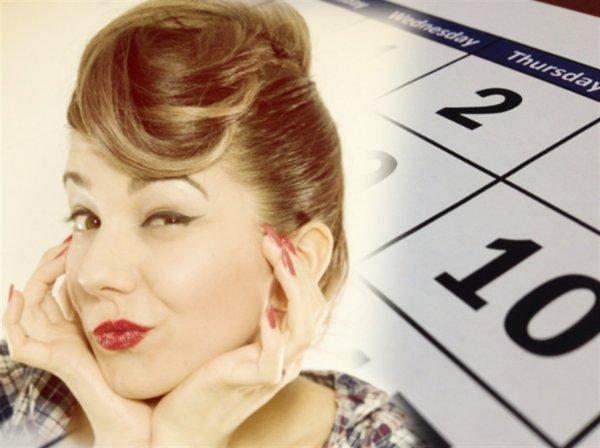 Звезда корпоратива: Лунный календарь красоты на декабрь 2019