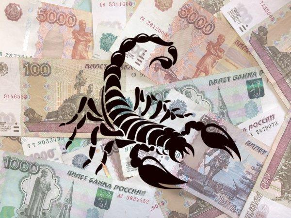 Растит деньги, как грибы: Уникальный талант Скорпиона раскрыл  астролог