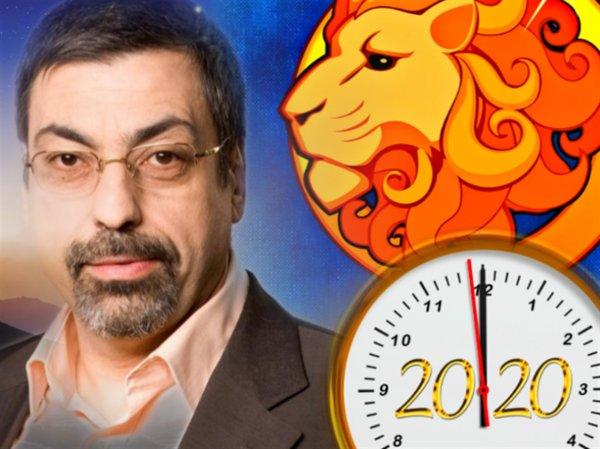 Лев «лямку тянет»: Глоба раскрыл три сюрприза 2020 года для Зодиака Огня